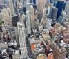 Нью-Йорк, Нью-Йорк...